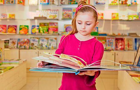 В столице пройдет фестиваль детской книги